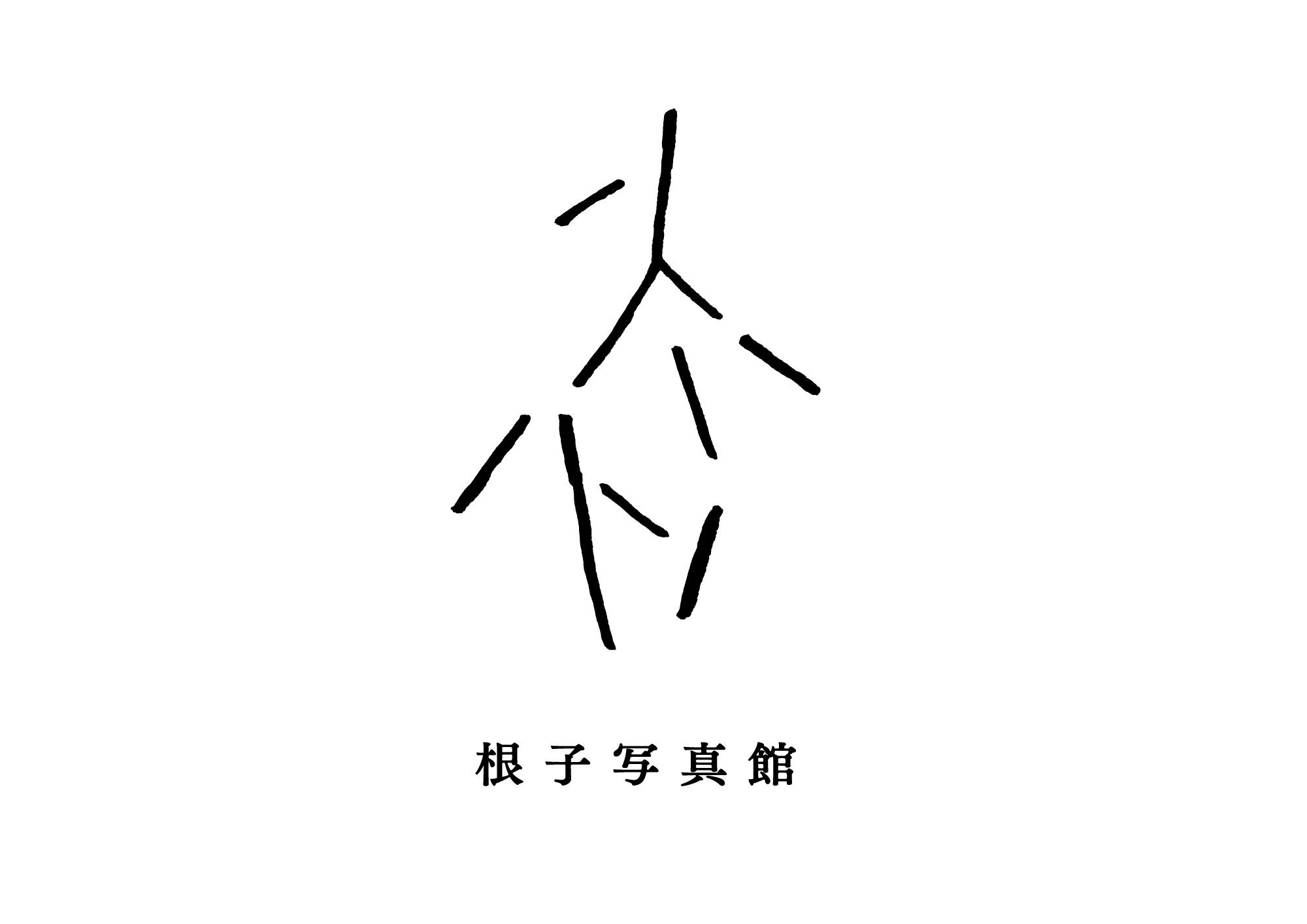 Nekko_logo_basic@2000x-80
